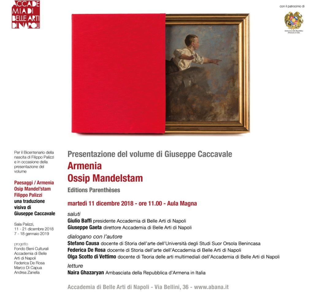"""Armenia Ossip Mandelstam"" di Giuseppe Caccavale"